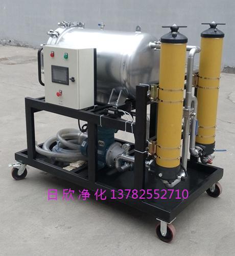 LYC-J系列过滤润滑油滤油机厂家聚结滤油车高品质