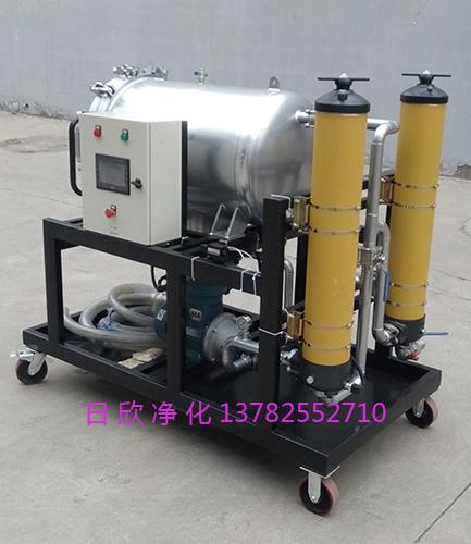 聚结脱水净油机机油滤芯LYC-J高配