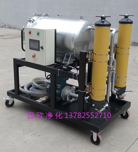 增强聚结分离净油机净化设备LYC-J燃油