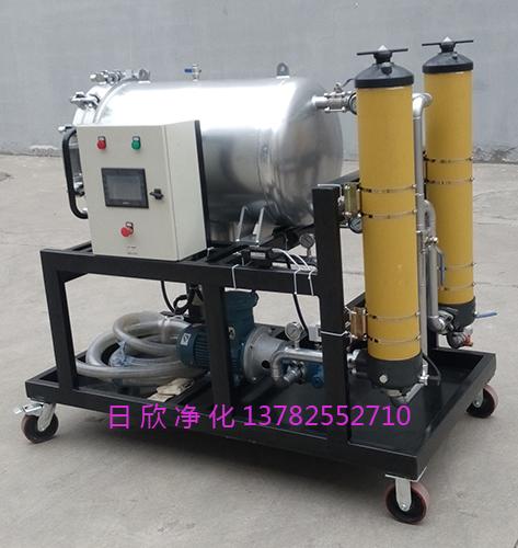 LYC-J50高品质过滤器润滑油聚结脱水过滤机