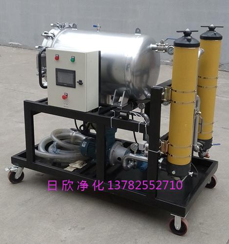 聚结脱水净油机机油过滤LYC-J50高品质