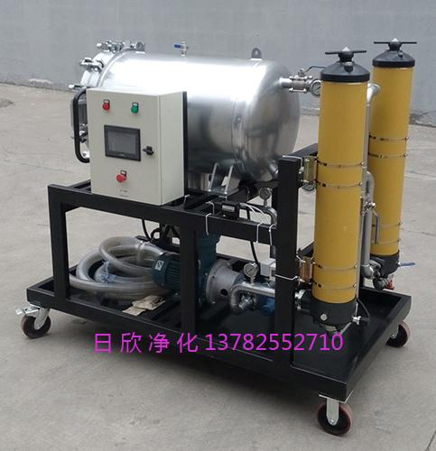 LYC-J50不锈钢日欣净化聚结滤油车润滑油滤油机厂家