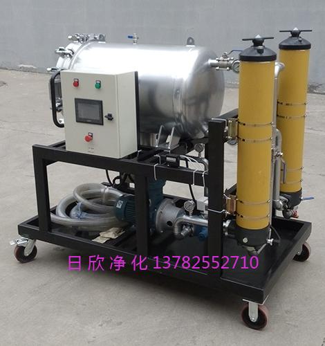 净化设备聚结脱水滤油机LYC-J400高级液压油