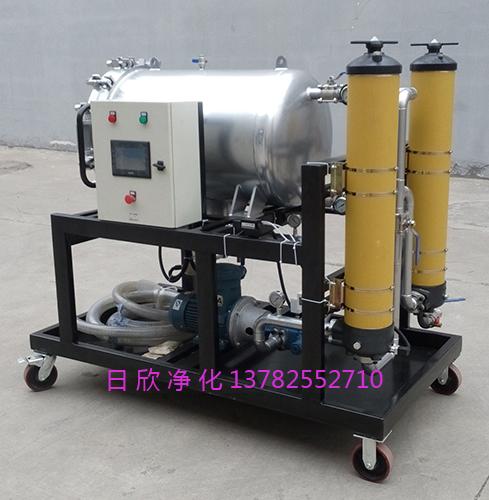 滤油机LYC-J50高品质润滑油聚结脱水过滤机