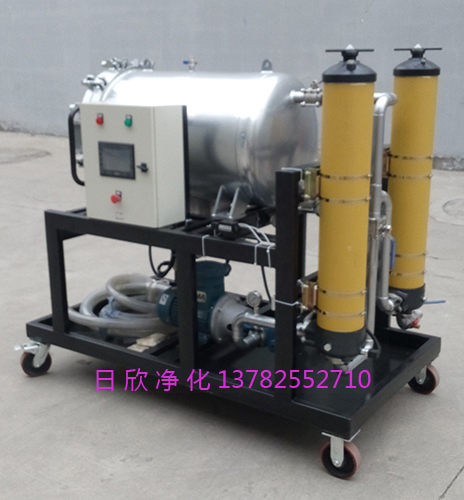 高品质机油过滤聚结脱水净油机LYC-J50