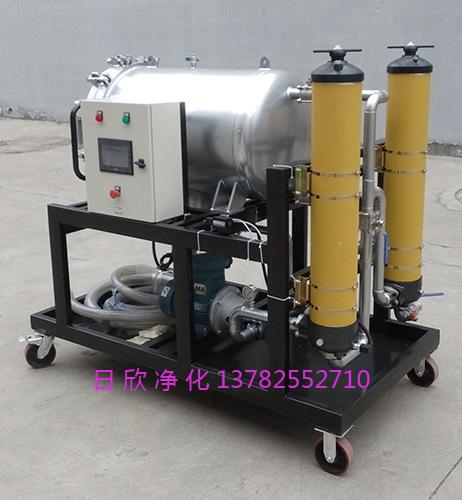 优质聚结过滤机润滑油滤油机厂家LYC-J系列