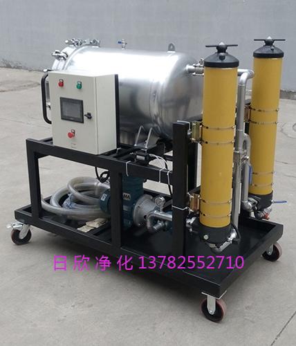 LYC-J系列过滤防爆聚结脱水滤油机液压油