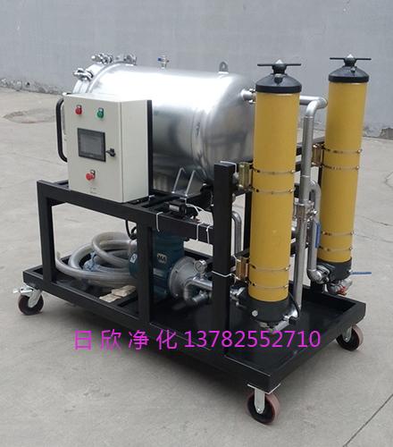 LYC-J25聚结滤油车日欣净化润滑油滤油机厂家