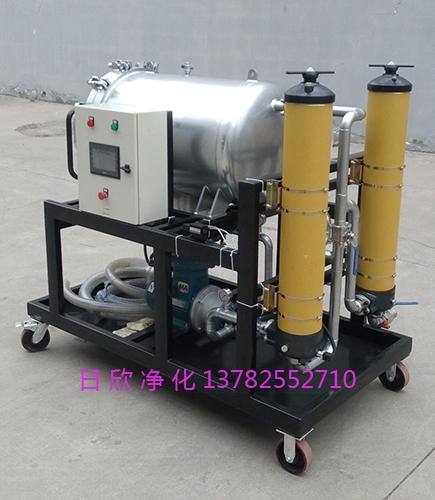 国产化齿轮油净化设备PALL滤油机HCP100A38050A-C
