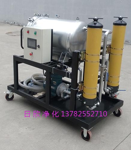 聚结脱水净油机日欣净化滤油机厂家LYC-J100润滑油