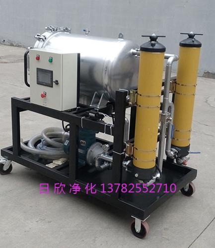 透平油聚结脱水滤油机净化设备高粘度油LYC-J系列