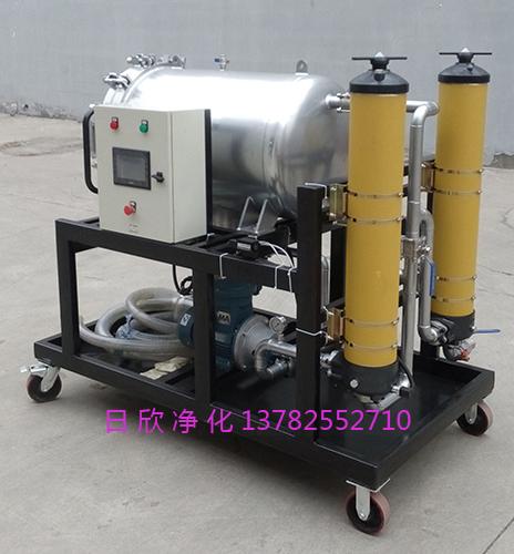 不锈钢滤油机厂家过滤器聚结脱水净油机透平油LYC-J400