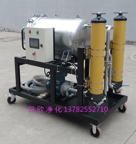 高粘度油聚结净油机滤油机厂家LYC-J400滤油机液压油