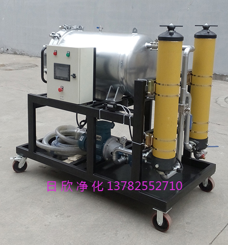 LYC-J150滤油机厂家润滑油分离日欣净化聚结脱水过滤机