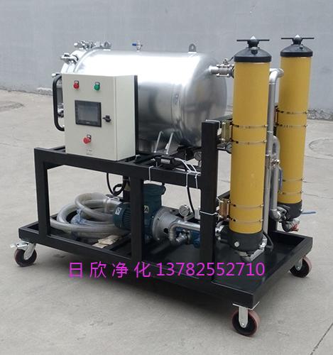 滤油机厂家不锈钢LYC-J400聚结脱水滤油机润滑油