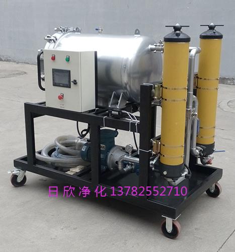 高级LYC-J100机油过滤滤油机厂家聚结过滤机
