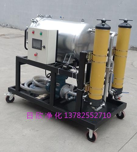 聚结滤油车透平油LYC-J200高品质过滤