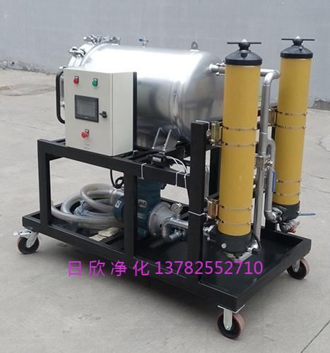 LYC-J润滑油聚结净油机滤油机厂家高档
