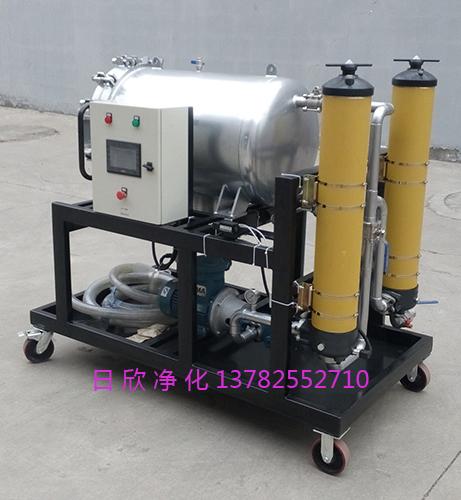 滤芯优质汽轮机油LYC-J400聚结脱水净油机