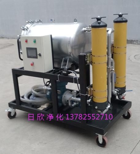 润滑油滤油机厂家聚结滤油机高配置LYC-J