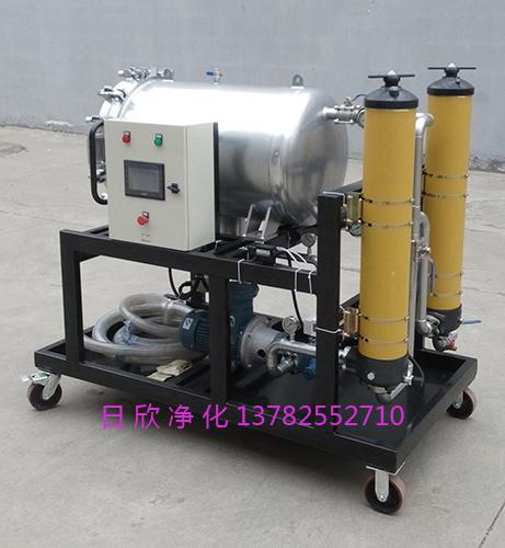 净化设备聚结分离净油机燃油增强LYC-J