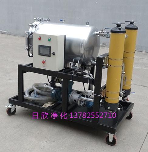 增强LYC-J燃油聚结分离净油机净化设备