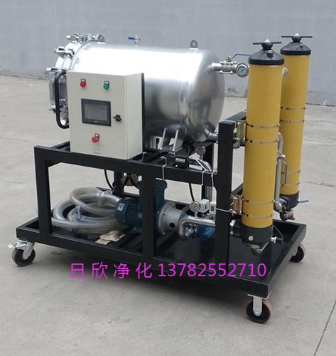 高质量LYC-J100日欣净化聚结过滤机润滑油