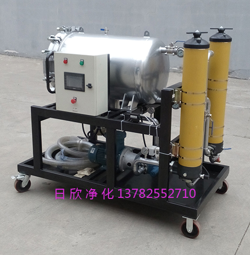 高配置透平油净化LYC-J25聚结滤油车