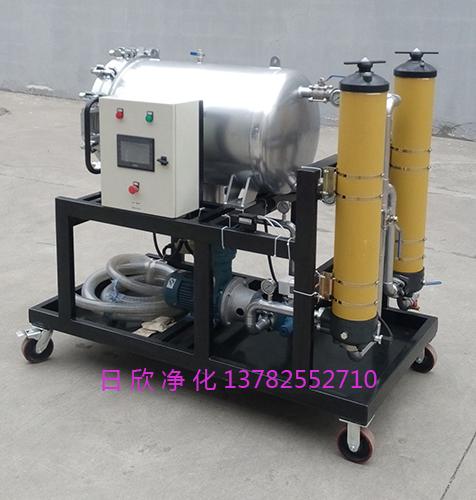 润滑油滤油机厂家LYC-J400日欣净化高级聚结脱水过滤机