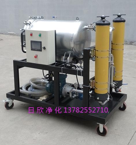 聚结净油机滤芯柴油高配LYC-J100