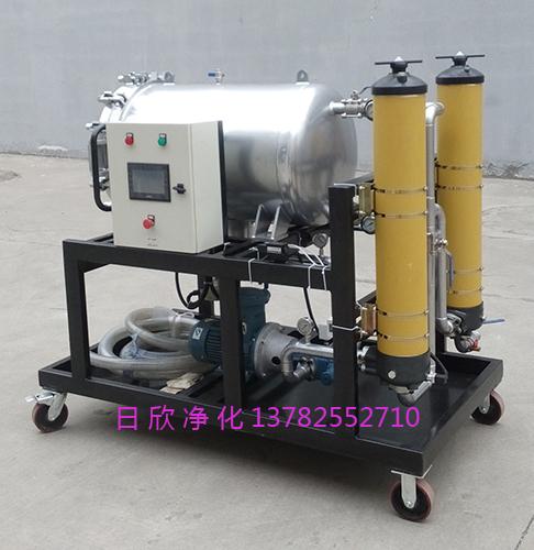 净化设备LYC-J系列高品质润滑油聚结滤油车