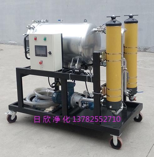LYC-J25聚结滤油车过滤液压油除杂质