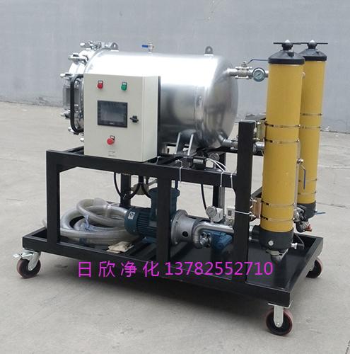 液压油LYC-J200聚结脱水过滤机过滤高粘油