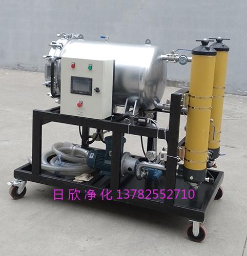 高精度液压油过滤器厂家聚结分离滤油机LYC-J