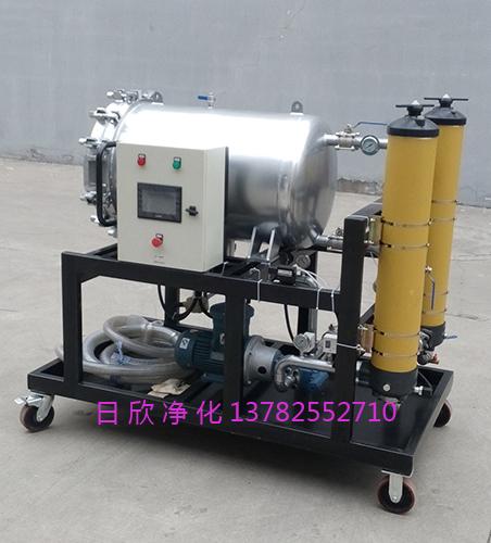 聚结滤油机LYC-J净化机油聚结分离