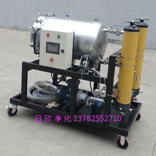 高品质LYC-J系列聚结滤油机透平油滤油机