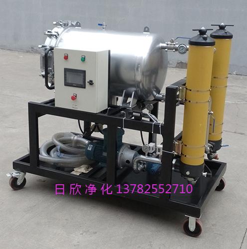 LYC-J聚结净油机高品质过滤器液压油