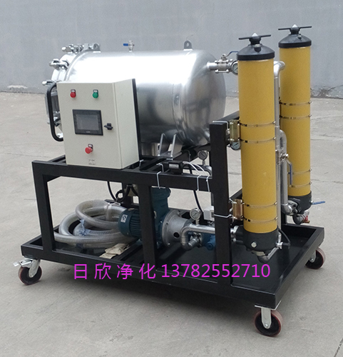 液压油过滤除杂质聚结滤油车LYC-J25