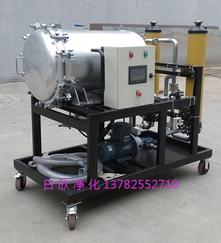 LYC-J机油聚结过滤机过滤器