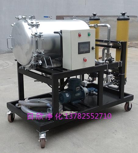 LYC-J系列滤芯厂家不锈钢煤油聚结脱水滤油机