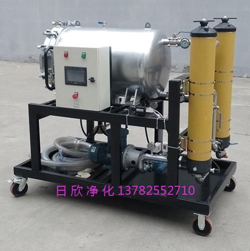 液压油聚结脱水滤油机不锈钢LYC-J50滤芯