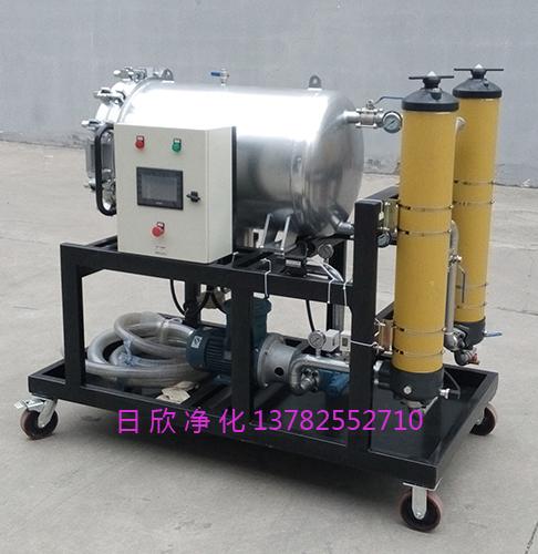液压油聚结滤油车滤油机LYC-J100优质