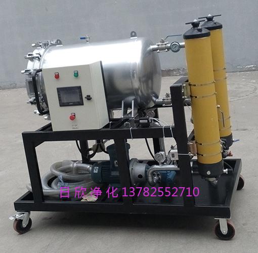 日欣净化LYC-J系列滤油机厂家机油高粘度聚结净油机
