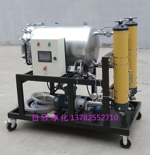 液压油脱水聚结滤油机LYC-J200日欣净化