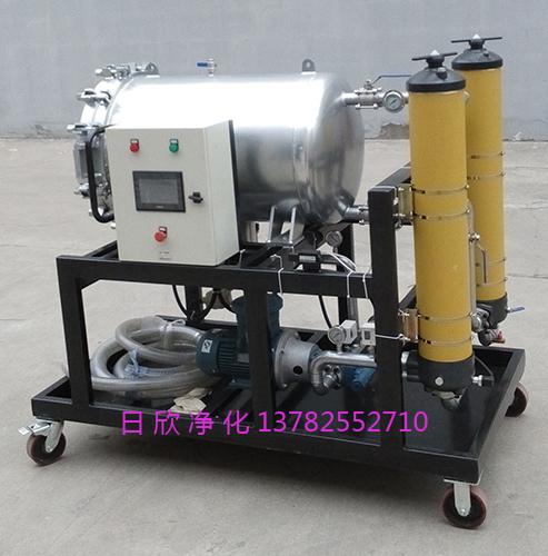 滤油机厂家过滤器聚结脱水净油机汽轮机油LYC-J高档