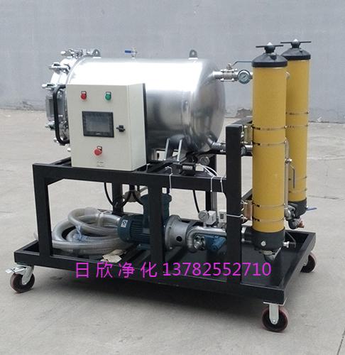 LYC-J系列液压油日欣净化增强除水净油车