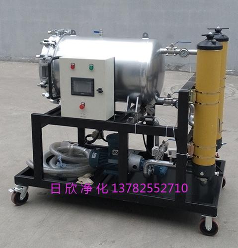国产化PALL过滤机汽轮机油滤芯厂家HCP50A38050A-S