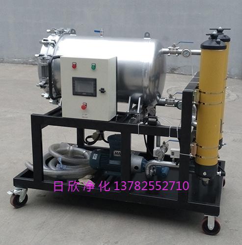 聚结滤油车过滤透平油LYC-J200高品质