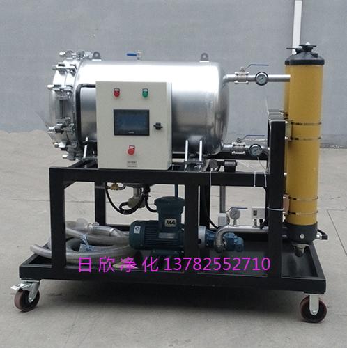 高粘度油日欣净化聚结滤油车LYC-J400润滑油
