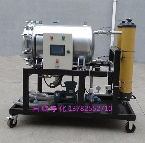润滑油滤油机厂家LYC-J150聚结脱水净油机高粘度油